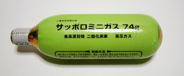 【本州のみ送料無料】サッポロ 炭酸ガスカートリッジ74g 10本ミニガスボンベ SA-20キリン・アサヒ・サントリーにも北海道・四国・九州行きは追加送料220円かかります。