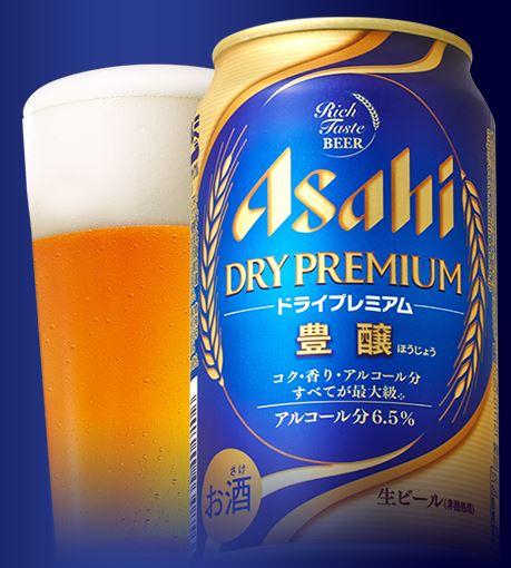 【本州のみ 2ケース送料無料】アサヒ ドライプレミアム豊穣 350ml缶 24本入り2ケース北海道・四国・九州行きは追加送料220円かかります。