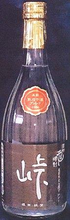 【数量限定】橘倉酒造 本格そば焼酎 峠 25度 黒 長期熟成古酒ブレンド 720ml瓶