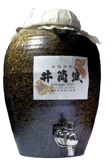 本格焼酎井筒盛3.6L甕詰拾年古酒3600ml黒澤酒造ビンテージ10年古酒