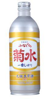 ふなぐち 500mlアルミ缶×24本入り1ケース当たり 本醸造 13kgふなくち 菊水 舟口一番しぼり生原酒
