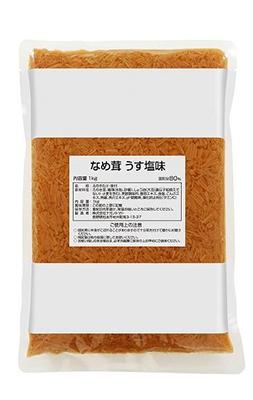 【本州のみ送料無料】ナガノトマト なめ茸 うす塩味 1kg入り 12個入り業務用 なめたけ北海道・四国・九州行きは追加送料220円かかります。