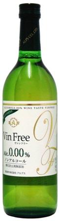 ノンアルコールワイン アルプス ヴァンフリー 爆安 白 トラスト 720ml酸化防止剤無添加アルプスワイン Free Vin アルコール0.00%