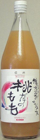 信濃ジュース 信州 醸造家のジュース 『桃だけのもも』  1L 12本入り無添加ストレートももジュース果汁100%