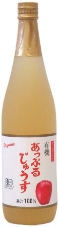 アルプス オーガニック有機あっぷるじゅうすりんごジュース 710ml瓶 12本入り果汁100%
