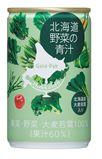 【新発売】【本州のみ 6ケース送料無料・送料込み】ゴールドパック 北海道野菜の青汁 160g缶 15本入り6ケース90本北海道・四国・九州行きは追加送料220円かかります。