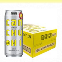 CCHカンチューハイレモン タカラcanチューハイレモン 24本入宝缶チューハイレモン 500ml