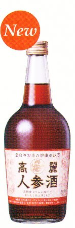 新発売 即出荷 セール開催中最短即日発送 養命酒 200ml 高麗人参酒