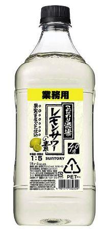【本州のみ送料無料】ポッカサッポロ こだわり酒場レモンサワーの素 1800mlペットボトル1.8L北海道・四国・九州行きは追加送料220円かかります。