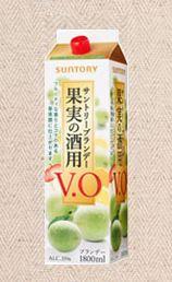 梅酒作りに!サントリーブランデー果実の酒用V.O35度 6本入り1.8Lパック 1800ml