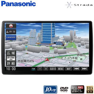 【返品OK!条件付】パナソニック 10V型ワイド カーナビ ストラーダ Fシリーズ DYNABIGスイングディスプレイ フルセグ CN-F1X10D Strada Panasonic【KK9N0D18P】【120サイズ】
