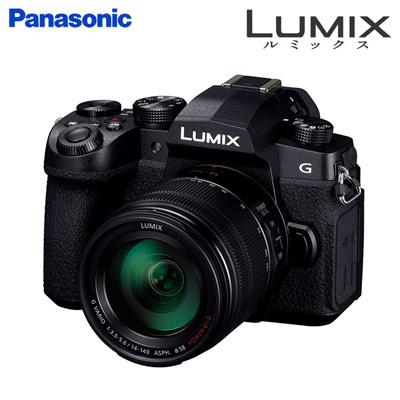 【返品OK!条件付】パナソニック ミラーレス一眼カメラ ルミックス Gシリーズ LUMIX G99 レンズキット DC-G99H【KK9N0D18P】【80サイズ】