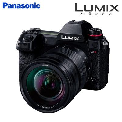 【返品OK!条件付】パナソニック フルサイズミラーレス一眼カメラ ルミックス Sシリーズ LUMIX S1R レンズキット DC-S1RM【KK9N0D18P】【80サイズ】