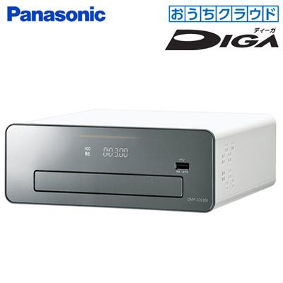 【返品OK!条件付】パナソニック ブルーレイディスクレコーダー おうちクラウドディーガ 3TB HDD 6チューナー搭載 DMR-2CG300【KK9N0D18P】【80サイズ】