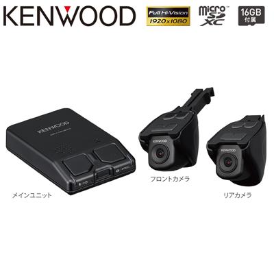 【返品OK!条件付】ケンウッド 2カメラ ドライブレコーダー 前後撮影対応 ナビ連携型 彩速ナビHDモデル専用 フルハイビジョン録画 DRV-MN940【KK9N0D18P】【60サイズ】