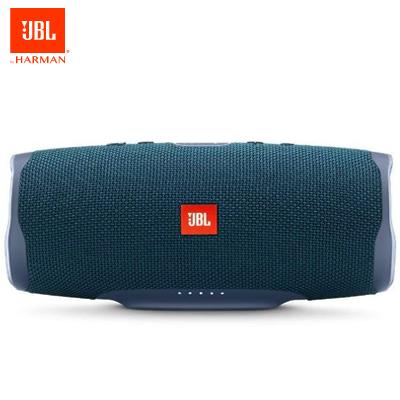 【返品OK!条件付】JBL Charge 4 ポータブル 防水 Bluetooth スピーカー ワイヤレス IPX7等級 7,500mAh JBLCHARGE4BLU ブルー【KK9N0D18P】【60サイズ】