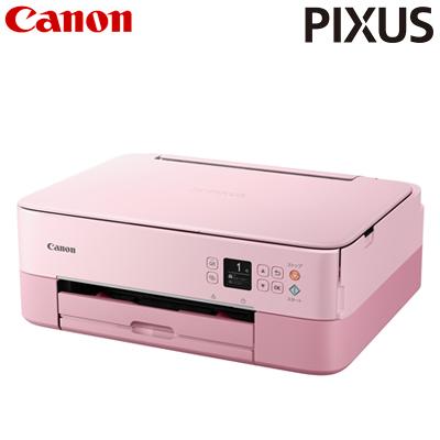 【返品OK!条件付】キヤノン インクジェット複合機 PIXUS TS5330 ピクサス PIXUSTS5330PK ピンク【KK9N0D18P】【140サイズ】
