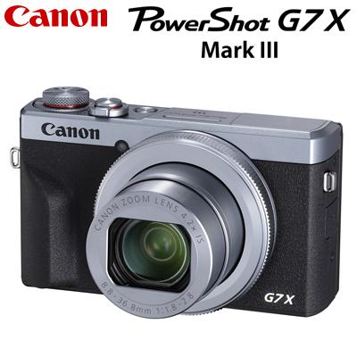 【キャッシュレス5%還元店】【返品OK!条件付】キヤノン PowerShot G7 X Mark III コンパクトデジタルカメラ パワーショット PSG7X-MARKIII-SL シルバー【KK9N0D18P】【60サイズ】