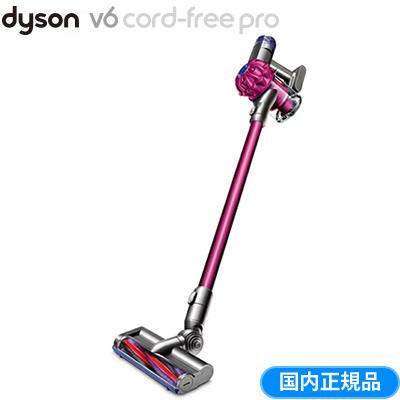 【キャッシュレス5%還元店】【返品OK!条件付】ダイソン 掃除機 Dyson V6 Cord-Free Pro SV07 WH ENT FU サイクロン式 コードレスクリーナー SV07WHENTFU 国内正規品【KK9N0D18P】【160サイズ】
