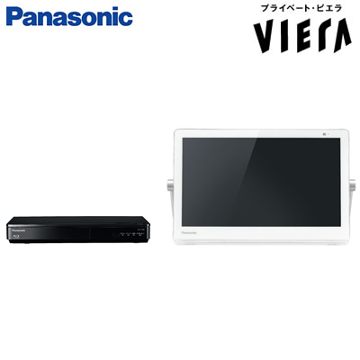【返品OK!条件付】パナソニック 15V型 ポータブル 液晶テレビ プライベート・ビエラ BD再生 500GB HDD内蔵 UN-15CTD9-W ホワイト【KK9N0D18P】【100サイズ】