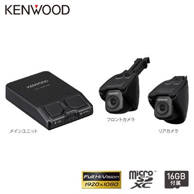 【キャッシュレス5%還元店】【返品OK!条件付】ケンウッド 2カメラ ドライブレコーダー 前後撮影対応 ナビ連携型 DRV-MN940B【KK9N0D18P】【60サイズ】