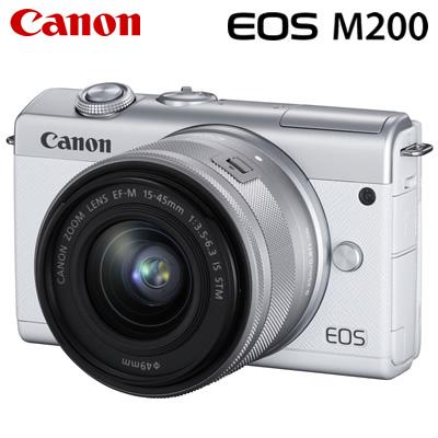 【返品OK!条件付】キヤノン ミラーレス一眼 EOS M200 EF-M15-45 IS STM レンズキット デジタルカメラ EOSM200WH-LK ホワイト 3700C008 Canon【KK9N0D18P】【80サイズ】