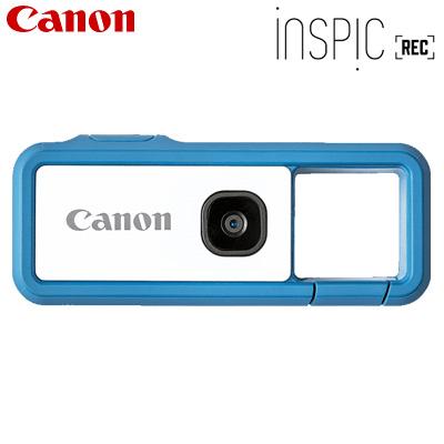【キャッシュレス5%還元店】【返品OK!条件付】キヤノン デジタルカメラ アソビカメラ iNSPiC REC FV-100-BL ブルー【KK9N0D18P】【60サイズ】