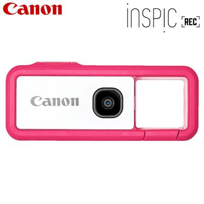 【キャッシュレス5%還元店】【返品OK!条件付】キヤノン デジタルカメラ アソビカメラ iNSPiC REC FV-100-PK ピンク【KK9N0D18P】【60サイズ】