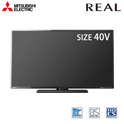 【返品OK!条件付】三菱電機 40V型 液晶テレビ リアル ML8Hシリーズ LCD-40ML8H【KK9N0D18P】【200サイズ】