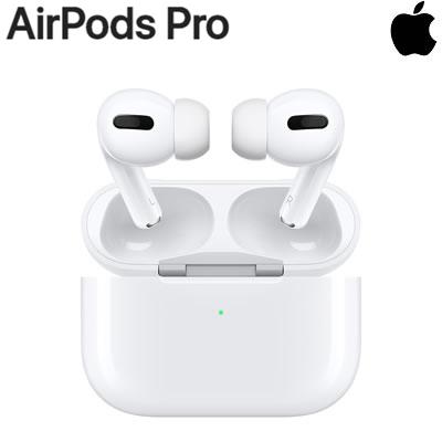 【即納】【返品OK!条件付】Apple エアポッド プロ 充電ケース付き MWP22J/A AirPods Pro イヤホン ブルートゥース ノイズキャンセリング イヤホン MWP22JA アップル【KK9N0D18P】【60サイズ】
