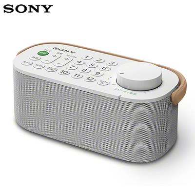【返品OK!条件付】ソニー リモコン付きお手元テレビスピーカー SRS-LSR200 SONY【KK9N0D18P】【80サイズ】