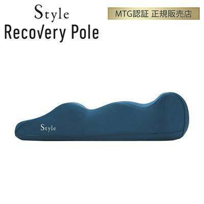 安心の30日以内返品OK 条件付 返品OK 正規品 MTG ストレッチ 姿勢ケア 贈答品 140サイズ Recovery スタイルリカバリーポール Pole YS-AI12A 10%OFF Style KK9N0D18P