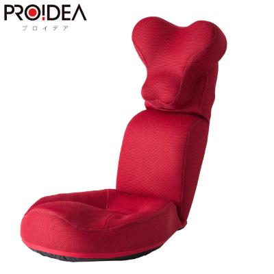 【時間指定不可】 【返品OK!条件付】ドリーム プロイデア 肩・首スッキリ座椅子 HOGUURE D-0070-3937-01 レッド【KK9N0D18P】【180サイズ】, 矢板市 5e855504