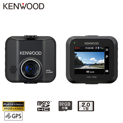 安心の30日以内返品OK 条件付 返品OK ケンウッド KK9N0D18P DRV-355 日本限定 10%OFF ドライブレコーダー 60サイズ