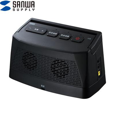 安心の30日以内返品OK 海外並行輸入正規品 条件付 返品OK サンワサプライ 蔵 テレビ用ワイヤレススピーカー KK9N0D18P MM-SPTV2BK 60サイズ ブラック