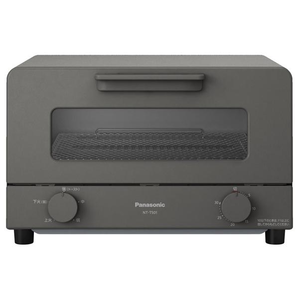 安心の30日以内返品OK 条件付 即納 返品OK パナソニック オーブントースター トースト4枚焼き対応 NEW ARRIVAL 商品追加値下げ在庫復活 グレー NT-T501-H 100サイズ KK9N0D18P