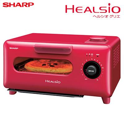【返品OK!条件付】シャープ オーブントースター ウォーターオーブン専用機 ヘルシオ グリエ AX-H1-R過熱水蒸気でパンもお惣菜も作りたてのようなおいしさに!ノンフライ調理でヘルシー 【KK9N0D18P】【80サイズ】