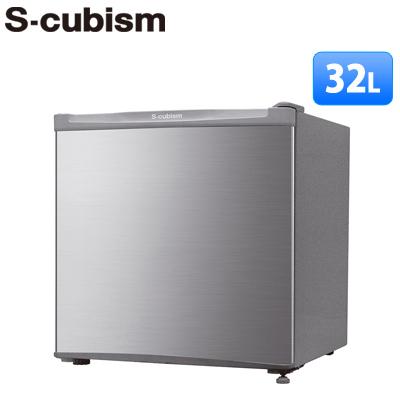【返品OK!条件付】アスピリティ 32L 1ドア 冷凍庫 左右ドア開き対応 シルバー ASPLITY S-cubism WFR-1032SL 【KK9N0D18P】【200サイズ】