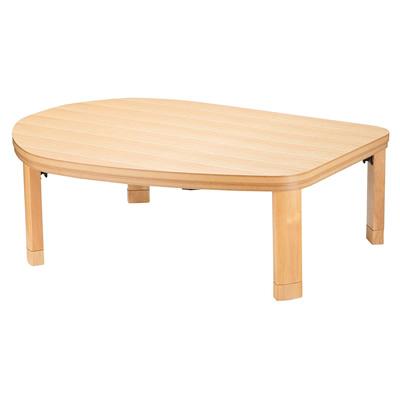 【返品OK!条件付】こたつ テーブル 国産 折脚フラットヒーターこたつ 120x90cm ローテーブル 日本製 折りたたみ マストバイ ビーンズ型 ナチュラル 11100382-be-naたまご型 まめ型 和室 寝室【240サイズ】