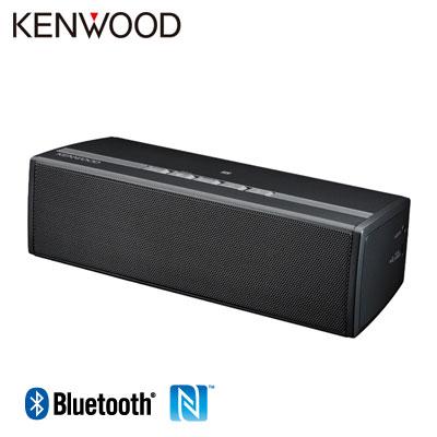 【返品OK!条件付】ケンウッド ワイヤレススピーカー Bluetooth NFC搭載 グレー AS-BT77-H 【KK9N0D18P】【80サイズ】