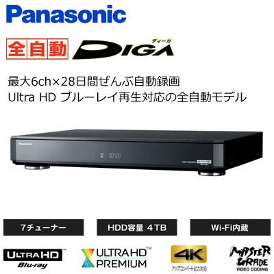 【返品OK!条件付】パナソニック 全自動ディーガ ブルーレイディスクレコーダー 4TB HDD内蔵 4K対応 DMR-UBX4030 【KK9N0D18P】【120サイズ】