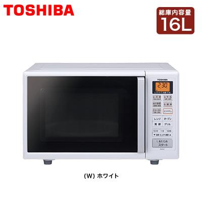 【返品OK!条件付】東芝 16L オーブンレンジ ホワイト ER-R16-W 【KK9N0D18P】【140サイズ】