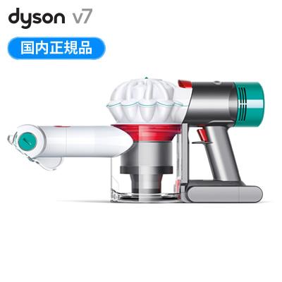【返品OK!条件付】国内正規品 ダイソン 掃除機 Dyson V7 Mattress サイクロン式クリーナー マットレス HH11 COM HH11COM 【KK9N0D18P】【140サイズ】