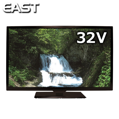 【返品OK!条件付】アズマ イースト 32V型 地上デジタルハイビジョン 液晶テレビ LE-32HDG100 【KK9N0D18P】【160サイズ】