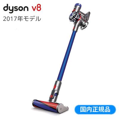 【返品OK!条件付】国内正規品 ダイソン 掃除機 Dyson V8 Absolute サイクロン式クリーナー アブソリュート SV10 ABL2 2017年モデル SV10ABL2 【KK9N0D18P】【140サイズ】