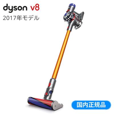 【即納】【返品OK!条件付】国内正規品 ダイソン 掃除機 Dyson V8 Fluffy サイクロン式クリーナー フラフィ SV10 FF2 2017年モデル SV10FF2 【KK9N0D18P】【180サイズ】