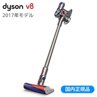【即納】【返品OK!条件付】国内正規品 ダイソン 掃除機 Dyson V8 Fluffy+ サイクロン式クリーナー フラフィ プラス SV10 FF COM2 2017年モデル SV10FFCOM2 【KK9N0D18P】【120サイズ】