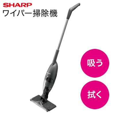 【返品OK!条件付】シャープ 掃除機 ワイパー掃除機 EC-FW18-B ブラック系 【KK9N0D18P】【120サイズ】