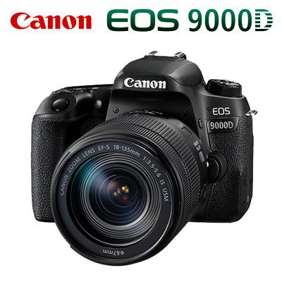 【キャッシュレス5%還元店】【返品OK!条件付】CANON デジタル一眼レフカメラ EOS 9000D EF-S 18-135 IS USM レンズキット 1891C002A EOS9000D-18135IS 【KK9N0D18P】【100サイズ】