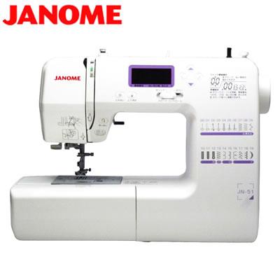 【返品OK!条件付】ジャノメ ミシン コンピュータミシン JN-51 自動糸調子 ハードケース付 JANOME 【KK9N0D18P】【120サイズ】